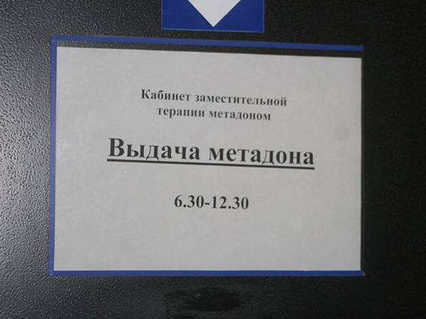 У жительницы Алчевска изъято 40 таблеток наркотического действия - Цензор.НЕТ 4960